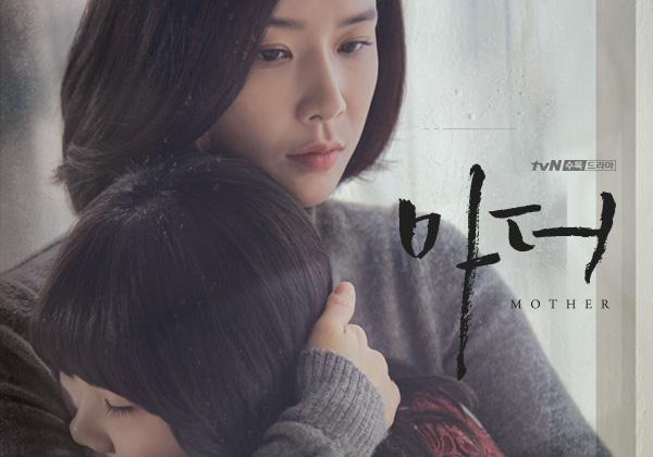 [드라마협찬] tvN드라마 <마더>