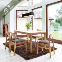 D5290-4  Marble Dining Set (1 Table + 4 Chairs)