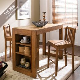 D390-2-Oak-2C  Island Dining Set  (1 Table + 2 Chairs)