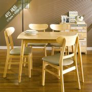 Cacao-4C  Dining Set (1 Table + 4 Chairs)
