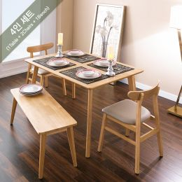 Luna-4-Natural  Dining Set (1 Table + 2 Chairs + 1 Bench)