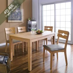 PAI-4C-Natural  Dining Set  (1 Table + 4 Chairs)