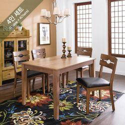 PAI-4C-Walnut  Dining Set  (1 Table + 4 Chairs)