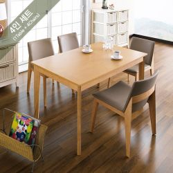 Avalon-4C-Natural  Dining Set  (1 Table + 4 Chairs)