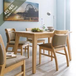 Dotori-4  Dining Set (1 Table + 4 Chairs)