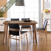 Zodax-4C-Walnut  Dining Set  (1 Table + 4 Chairs)