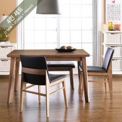 Zodax-4-Walnut  Dining Set  (1 Table + 2 Chairs + 1 Bench)