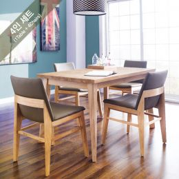 Zodax-4C-Natural  Dining Set  (1 Table + 4 Chairs)