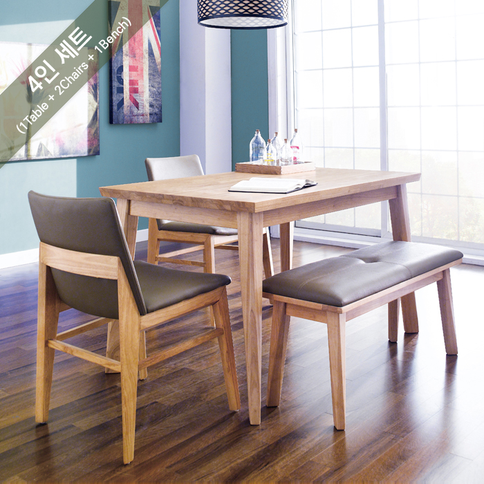 <b> Zodax-4-Natural </b> Dining Set </br> <font color=green>(1 Table + 2 Chairs + 1 Bench)</font><br>