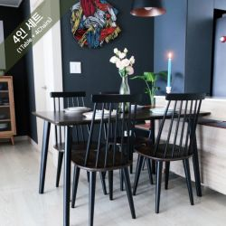 Julie-Black-4 Dining Set (1 Table + 4 Chairs)