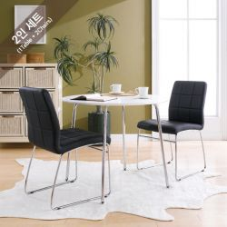 Marcus-Black  Dining Set (1 Table + 2 Chairs)