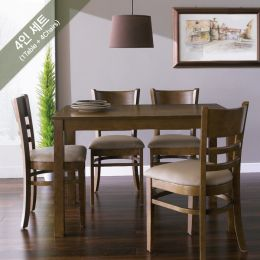 Cabin-4C-Walnut  Dining Set (1 Table + 4 Chairs)
