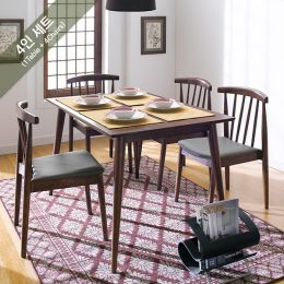 D1140-4  Dining Set (1 Table + 4 Chairs)