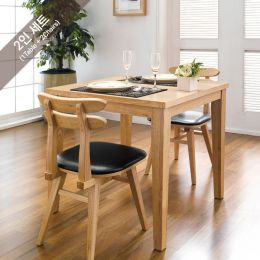 Robin-2  Dining Set (1 Table + 2 Chairs)