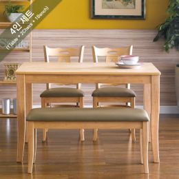 Cookie-4-Natural  Dining Set (1 Table + 2 Chairs + 1 Bench)