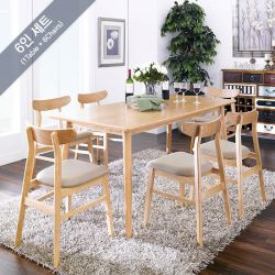 Luna-6C-Natural  Dining Set (1 Table + 6 Chairs)