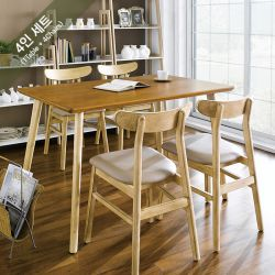 Luna-4C-Pa  Dining Set (1 Table + 4 Chairs)