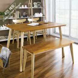 Luna-4-Pa  Dining Set (1 Table + 2 Chairs + 1 Bench)