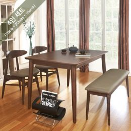 Garden-4  Dining Set (1 Table + 2 Chairs + 1 Bench)