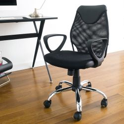 Lance  Desk Chair