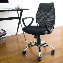 Lance  Desk Chair
