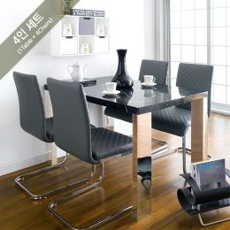 DT1287-4C  Dining Set (1 Table + 4 Chairs)