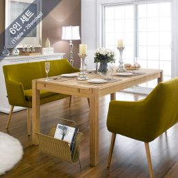 Cope-Nora-Curry-6  Dining Set (1 Table + 2 Benches)