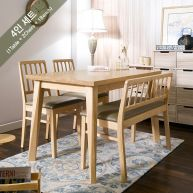 Miso-4-Natural  Dining Set  (1 Table + 2 Chairs + 1 Bench)