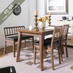 Miso-4-Walnut  Dining Set  (1 Table + 2 Chairs + 1 Bench)