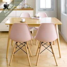 Sarah-Pink-4  Dining Set (1 Table + 4 Chairs)