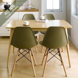 Sarah-Mustard-4  Dining Set (1 Table + 4 Chairs)