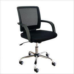 W-126-Black Chair