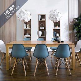 Ocean-N8B-B6  Dining Set  (1 Table + 6 Chairs)