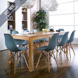 Ocean-N8B-Blue  Dining Set  (1 Table + 6 Chairs)
