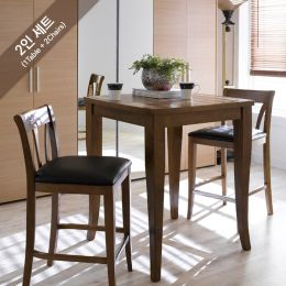 D397-Brown-2  Island Dining Set(1 Table + 2 Chairs)