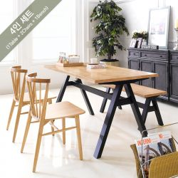 Florence-4-Natural  Dining Set  (1 Table + 2 Chairs + 1 Bench)