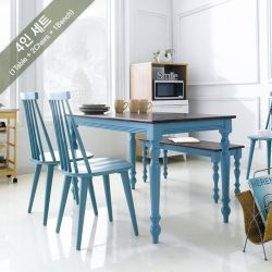 D3235-4-Julie  Dining Set  (1 Table + 2 Chairs + 1 Bench)