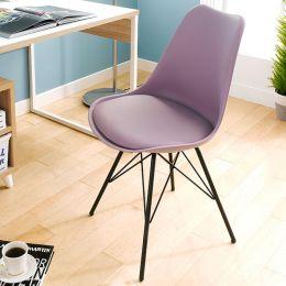 Liva-Violet  Chair
