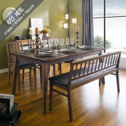 Miso-6-Walnut  Dining Set (6인용) (1 Table + 3 Chairs + 1 Bench)