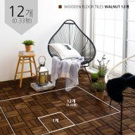Dandy-Walnut-12P  Solid-Wood Floor Tiles  (0.33 평)