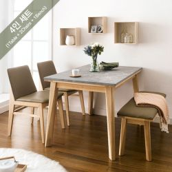 Zodax-4-Natural-Grey Marble-D  Dining Set  (1 Table + 2 Chairs + 1 Bench)