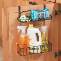 50161EJ  Cabinet Two Tier Basket