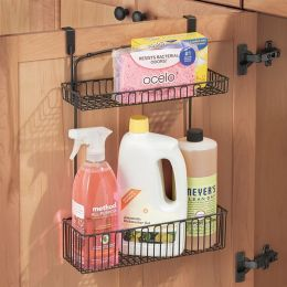 50167EJ  Cabinet Two Tier Basket