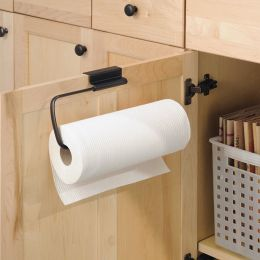 57571EJ  Paper Towel Holder