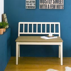 Miso-Ivory-Short  Wooden Bench