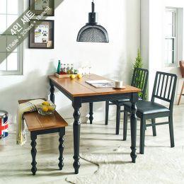 D3400-4-M2-Bench Dining Set