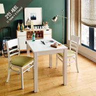 Cabin-2-White Dining Set (1 Table + 2 Chairs)