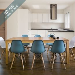 Ocean-N8B-B6-W2  Dining Set  (1 Table + 8 Chairs)