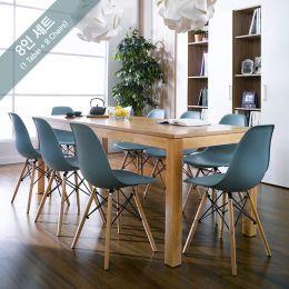 Ocean-N8B-Blue 8  Dining Set  (1 Table + 8 Chairs)
