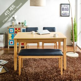 Hoover-4-Natural Dining Set(1 Table + 2 Chairs + 1 Bench)